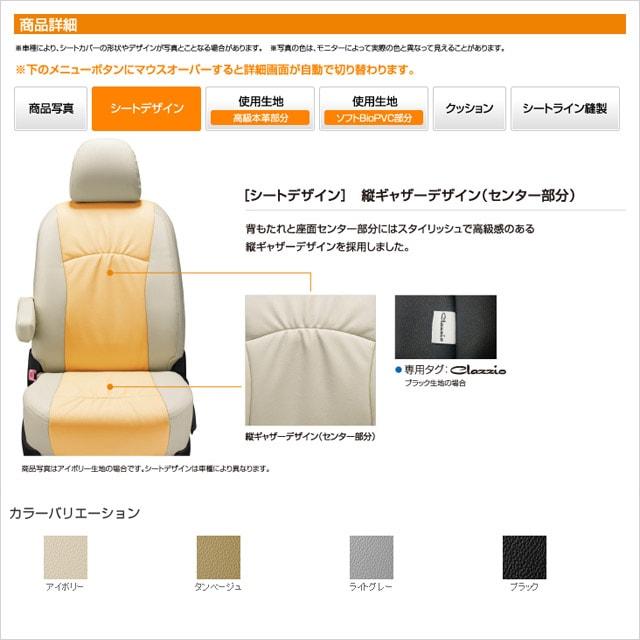 背もたれと座面センター部分にはスタイリッシュで高級感のある縦ギャザーデザインを採用