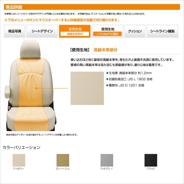 使い込むほど体に馴染む高級本革を、背もたれと座面中央部に使用