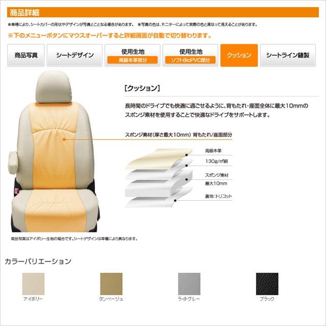 背もたれ・座面全体にスポンジ素材を使用することで快適なドライブをサポート