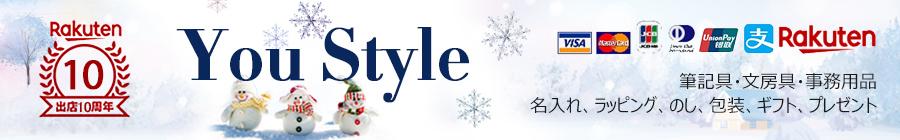 You STYLE:万年筆など筆記具、レザーバッグ、雑貨の通販店