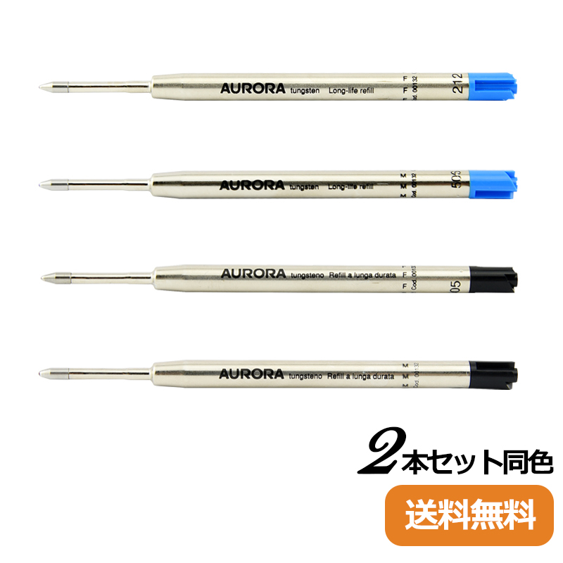 Aurora Pen Refill Model# 132NM Ballpoint Black