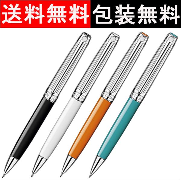 カランダッシュ CARAN D'ACHE レマン コレクション バイカラー ペンシル 0.7mm ブラック/ホワイト/サフラン/ターコイズブルー 4769