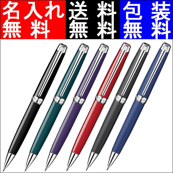 カランダッシュ CARAN D'ACHE レマン コレクション ペンシル 0.7mm ブラック/グリーン/ライラック/レッド/マット ブラック/ブルー 4769