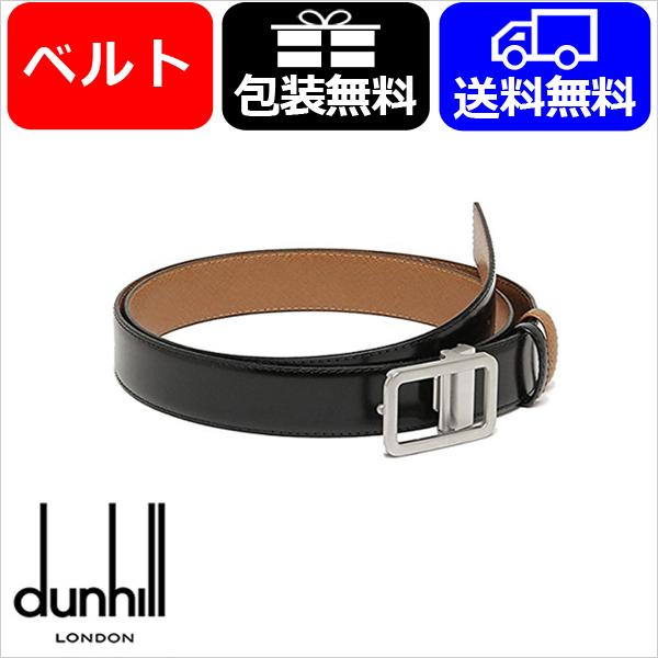 ダンヒル DUNHILL レザー リバーシブル ベルト BPM100A サイズ調整可能 包装無料 送料無料