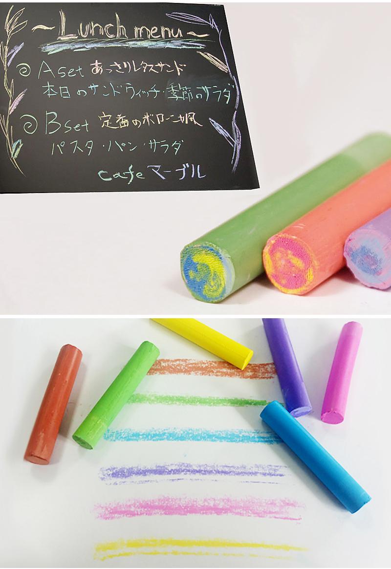 Japanese physics and chemistry industrial dustless chalk scallop shell  white 72 Motoiri DCC-72-W