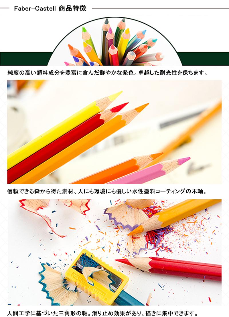 you style faber castell faber castell oil color pencil set 48 color