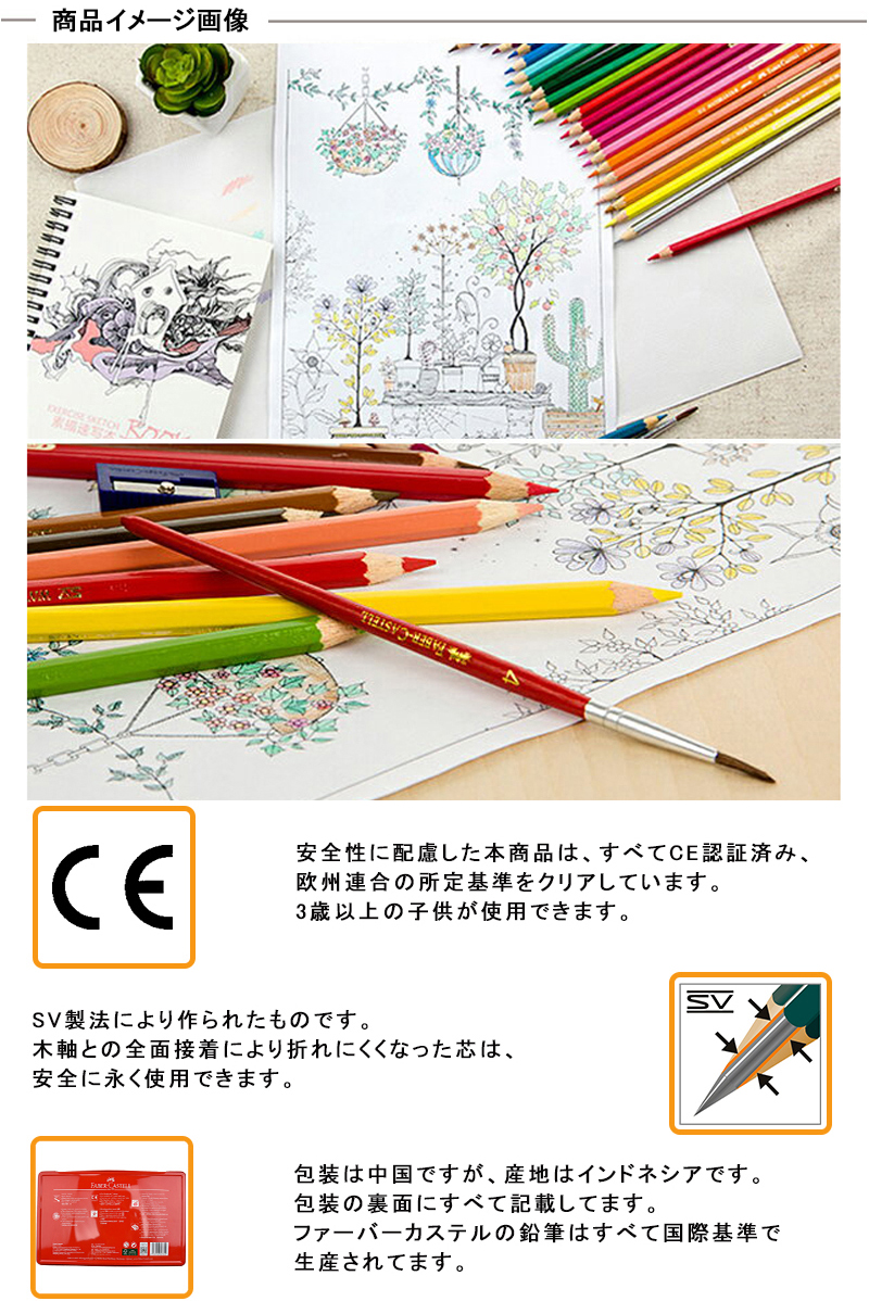 66adc6f1553 You STYLE  Faber-Castell Faber-Castell watercolor pencils 60 color ...