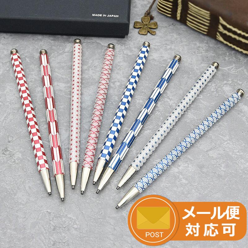メール便可 ペンシル シャープペンシル 名入れ不可 筆記具 芯ホルダー 日本製 2.0mm 大人の鉛筆―和流 大決算セール シャープペン 超安い 北星鉛筆 KITA-BOSHI OTP-680W PENCIL