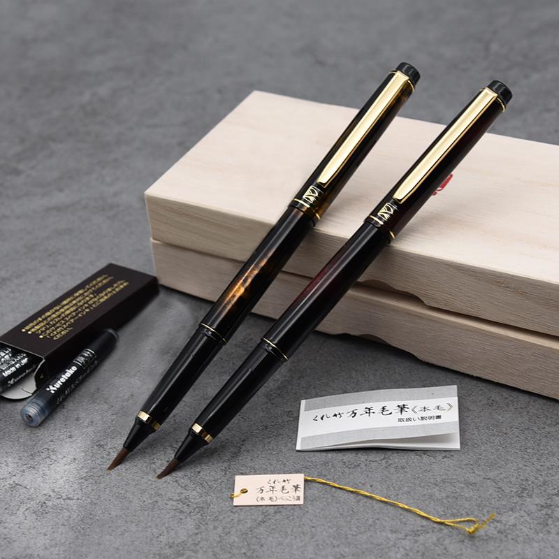 桐箱入り 名入れ不可 筆ペン 新品未使用 呉竹 KURETAKE 万年毛筆 本毛 紅 送料無料でお届けします DW140-50 DW141-50 金 べっこう調