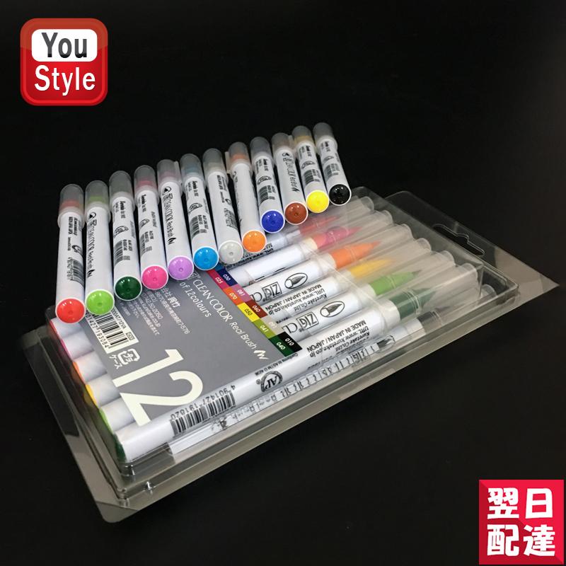 名入れ不可 送料無料 激安 お買い得 キ゛フト 包装不可 メール便不可 新着 カラー筆ペン あす楽対応可 呉竹 KURETAKE ZIG クリーンカラーリアルブラッシュ 12色セットRB6000AT-12VA 12本入り 水性染料インキ