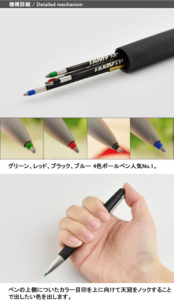 Multifunction to Jig written ★ Lamy LAMY 2000 composite 4 color ballpoint pen black L401