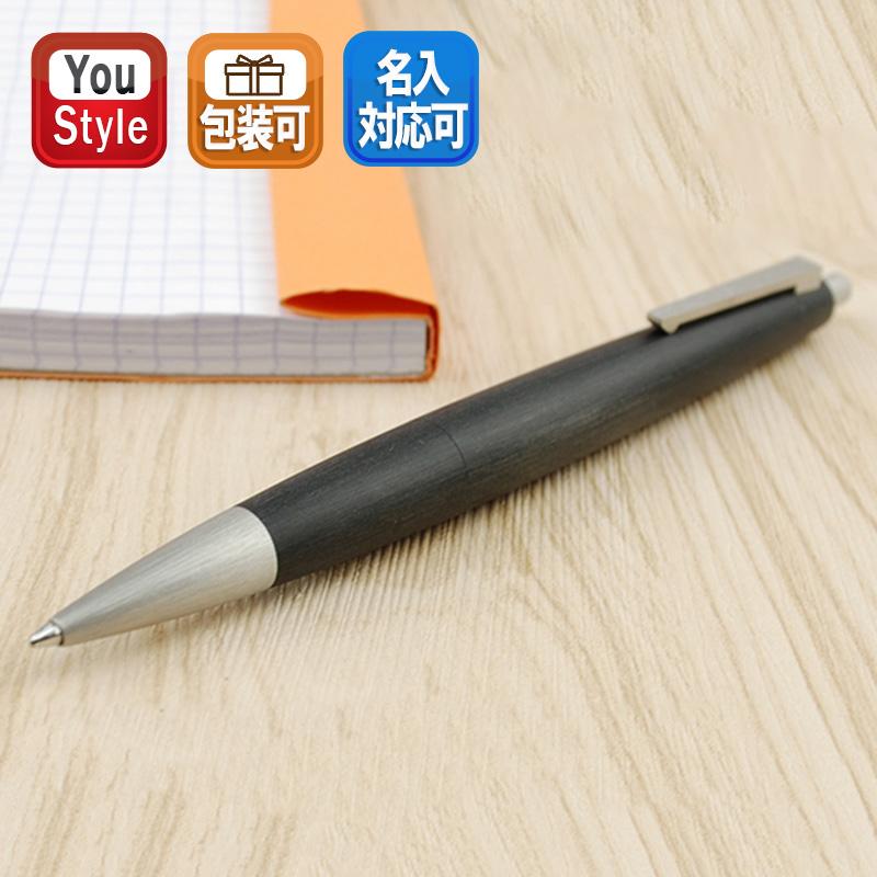 ラミー LAMY 2000 ボールペン ブラック L201