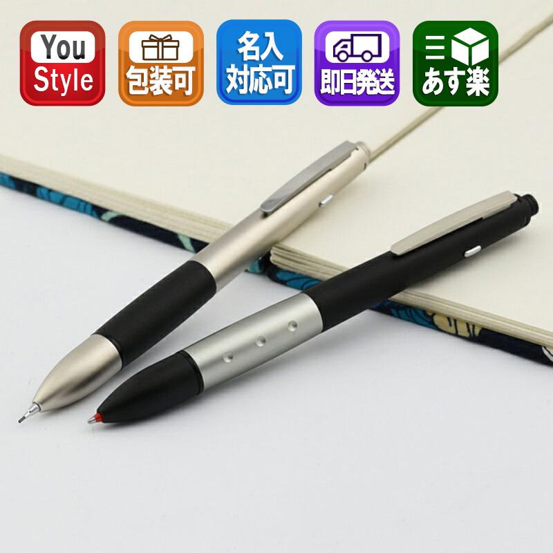 【あす楽対応可】ラミー LAMY フォーペン 4ペン 4 pen 複合筆記具 3色ボールペン&ペンシル0.7mm 複合ペン パラジュームコート L495(3+1)/ブラック L497(3+1) マルチペン 文房具