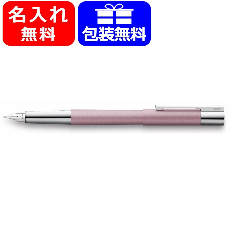 【限定品】ラミー LAMY 万年筆 スカラ ローズCT EF/F/Mサイズ L79RS