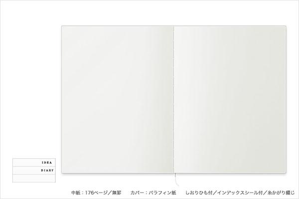 Midori MIDORI MD notes cotton A4 deformation medium format size MDR15138006