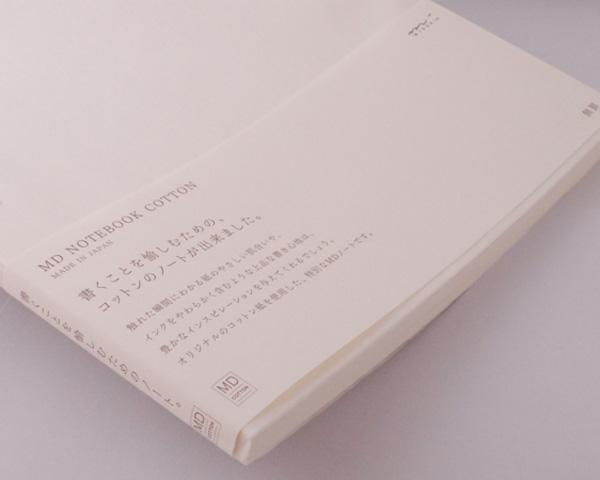 미도리 MIDORI MD노트 코튼 A4변형판 사이즈 MDR15138006