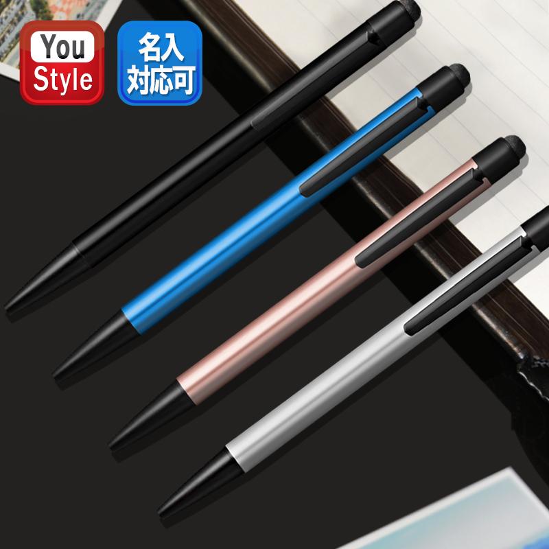 名入れ可 包装不可 メール便可 油性ボールペン 三菱鉛筆 MITSUBISHI 市場 ボールペン ジェットストリーム スタイラス シングルノック シルバー サービス シャイニーブルー STYLUS ピンクゴールド JETSTREAM ブラック 中字 M SXNT82-350-07 0.7mm