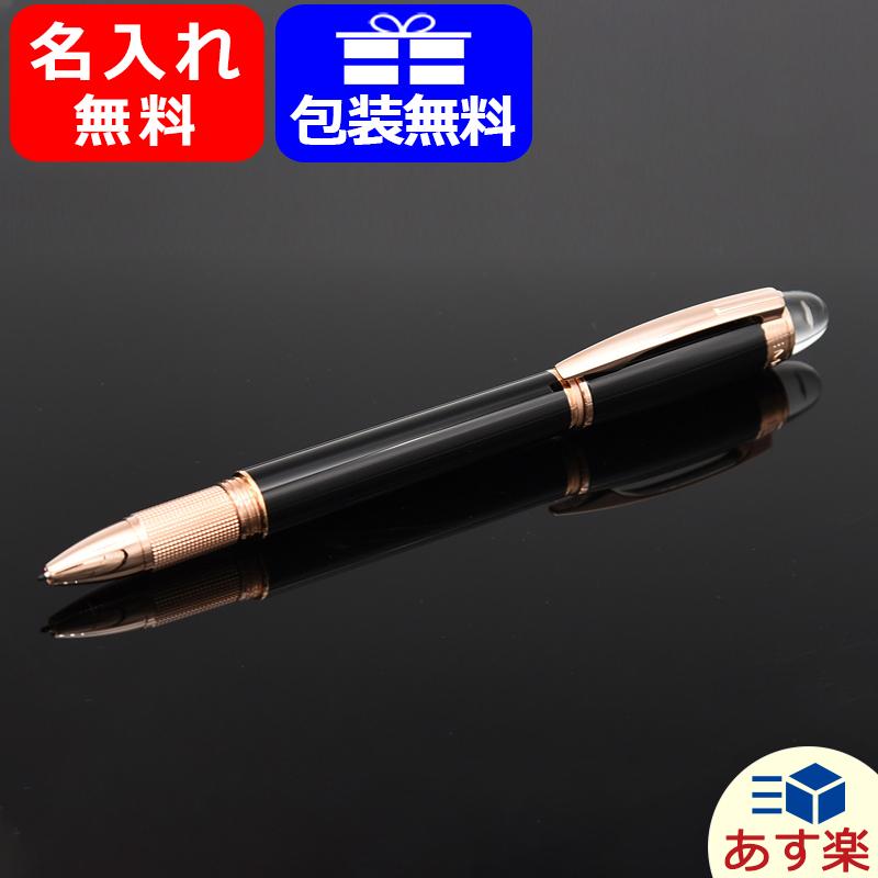 モンブラン 水性ボールペン 25626 105652 ローラーボールペン スターウォーカーレッドゴールドレジン ファインライナー MONTBLANC ギフト 誕生日 記念日 祝い 名前入り 高級 筆記具 おしゃれ