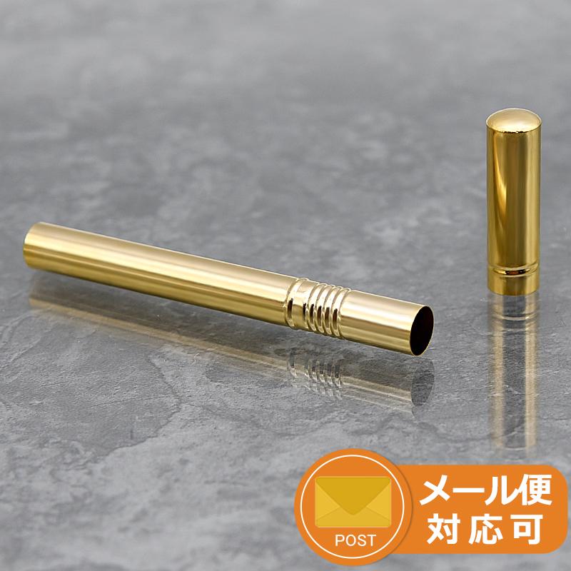 名入れ不可 メール便可 オート消耗品 OHTO 安い 激安 プチプラ 高品質 海外並行輸入正規品 ゴールド 芯ケース SPC-350
