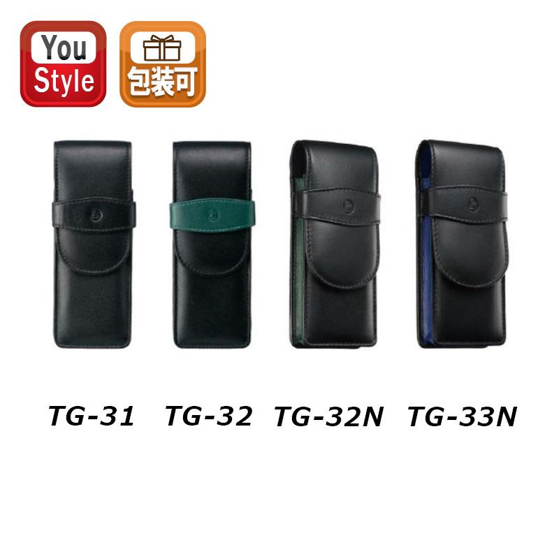 ペリカン PELIKAN ペンケース 3本用 TG-31/TG-32/TG-32N/TG-33N