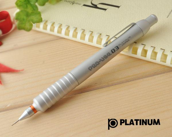 플래티넘 만년필 PLATINUM PRO-USE 제도 용 0.3/0.5/0.7 MM 실버 PLA-MSD-1500