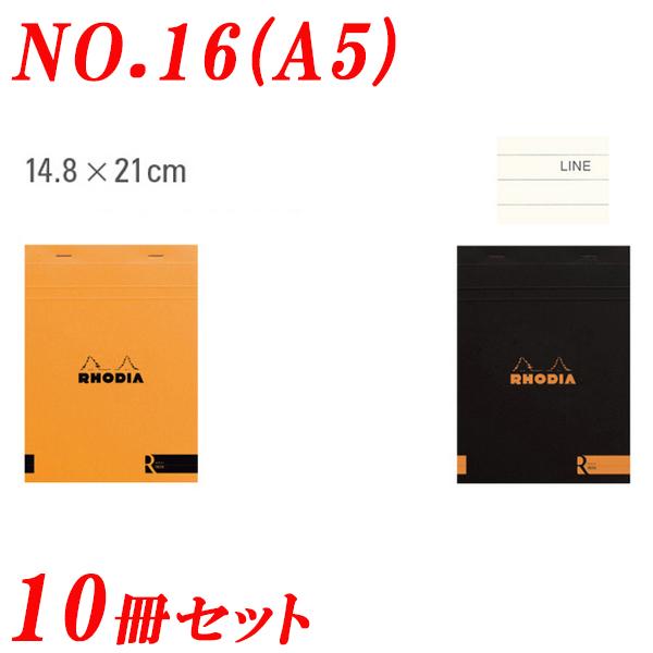 ロディア RHODIA ブロックR メモ帳 NO.16 オレンジ/ブラック 148*210 横罫 10冊セット