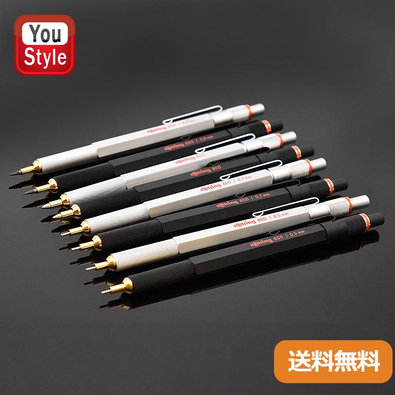 ロットリング ROTRING 800 メカニカル ペンシル ブラック/シルバー 製図用 シャープペンシル 0.5/0.7mm 190444 芯ホルダー 2.0mm 192234 ボールペン 20325 シャープペン 文房具