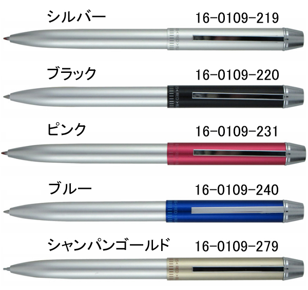 Sailor SAILOR multi series e-mail タり no Matt multifunctional writing tools CT all five colors rotary (black / red ball-point pen pencil + 0.7 0.5) 16-0109