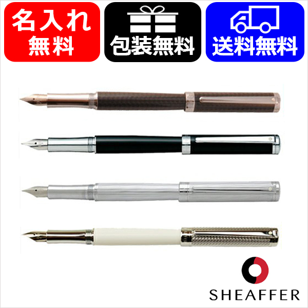 Ordinaire Schaefer SHEAFFER Intensity Intensity Fountain Pen Carbon Fibre Black (size  F) SFITS9234PN