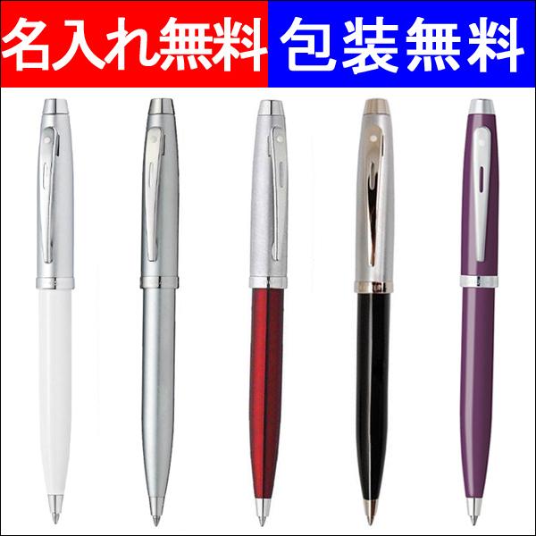 Perfect Schaefer SHEAFFER Sheaffer 100 Ballpoint Pen All Colors
