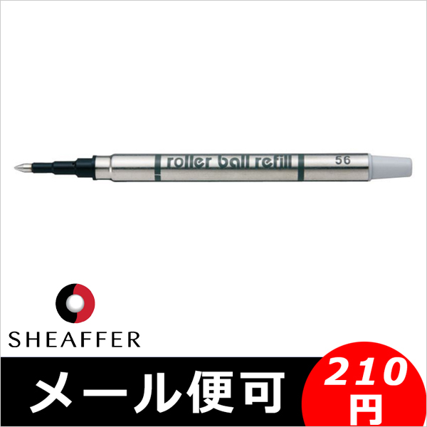 Merveilleux Schaefer SHEAFFER Rollerball Pen Holder Black SF 97235