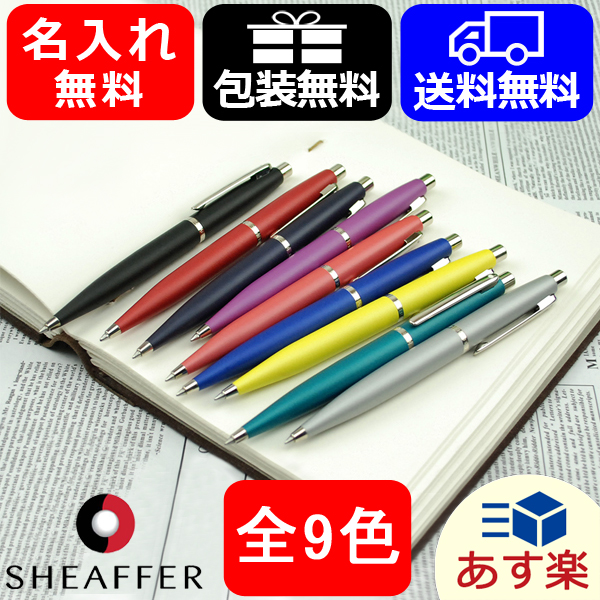 Attrayant Schaefer SHEAFFER View Em VFM Ballpoint Radical Red SF9403BP