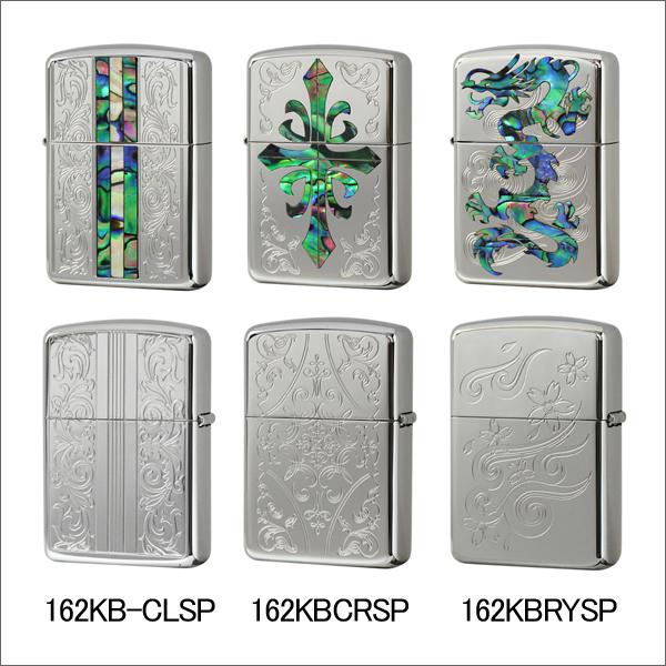 ジッポー ZIPPO ライター ARMOR 貝貼り クラシック 162KB-CLSP/龍 162KBRYSP/クロス 162KBCRSP