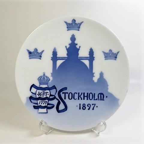 ロイヤルコペンハーゲン 記念プレート 「STOCKHOLM」1897年