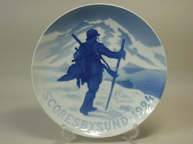B&G記念プレート #61 スコアスビサンド(グリーンランド)1924年