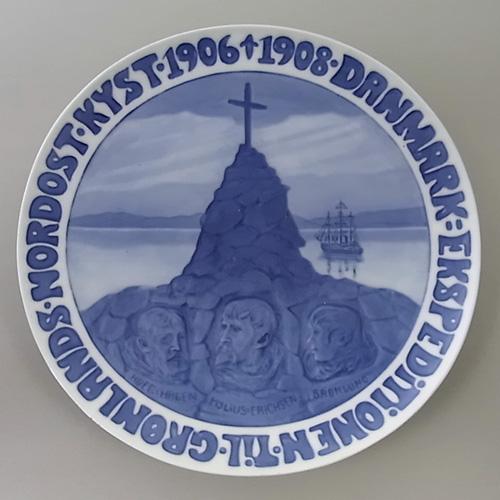 ロイヤルコペンハーゲン 記念プレート no.094「グリーンランド北東岸探検隊」1909年