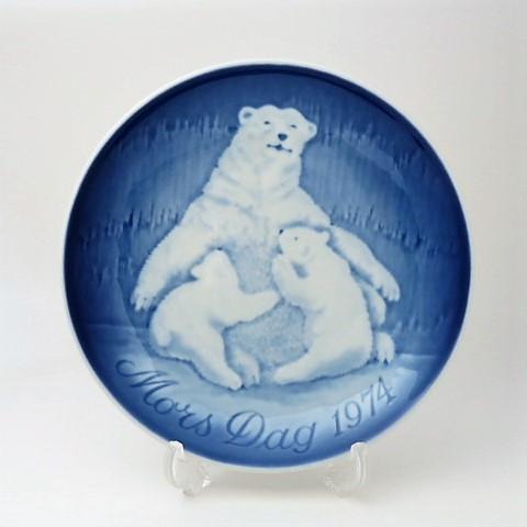 ビングオーグレンダールマザーズディプレート1974年(ホッキョクグマ)[Outlet]