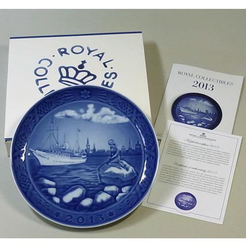 로얄 코펜하겐 올해 플레이트 2013 년 (상자 설명 첨부)