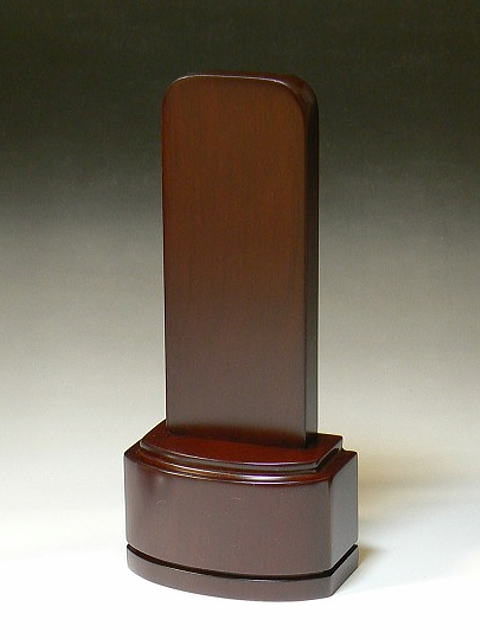文字彫り込み 初売り 10日以内のお届けです モダン位牌 送料無料 響 送料無料 ひびき ワイン3.5号