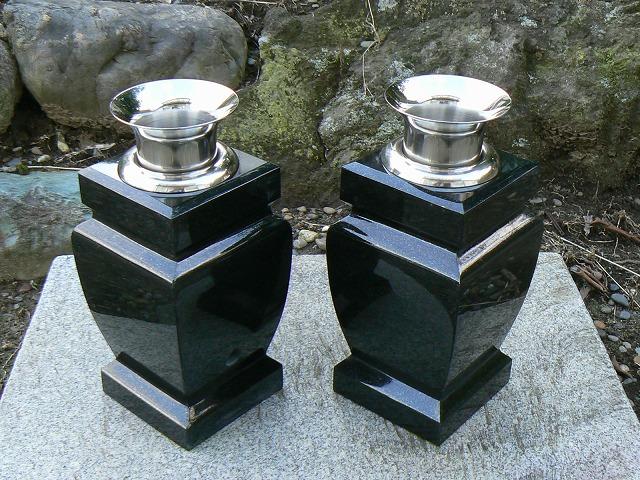 【お墓用花立】黒御影石花立 花瓶型・ステンレス花筒付【送料無料】【お墓 花立】