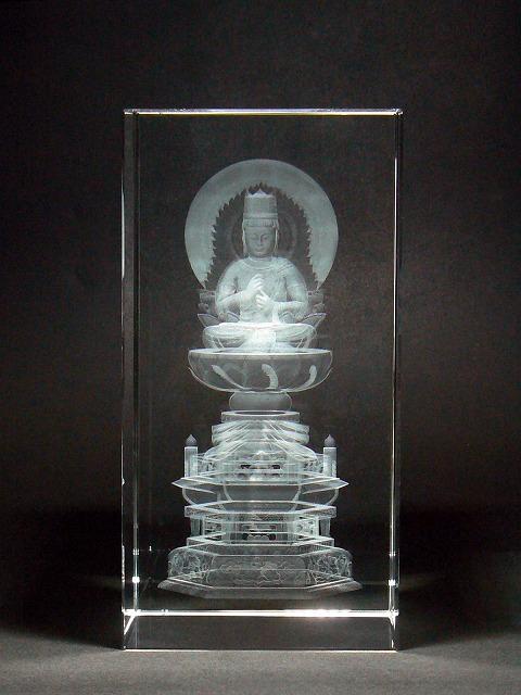 クリスタル仏像(大)大日如来(だいにちにょらい)【送料無料】