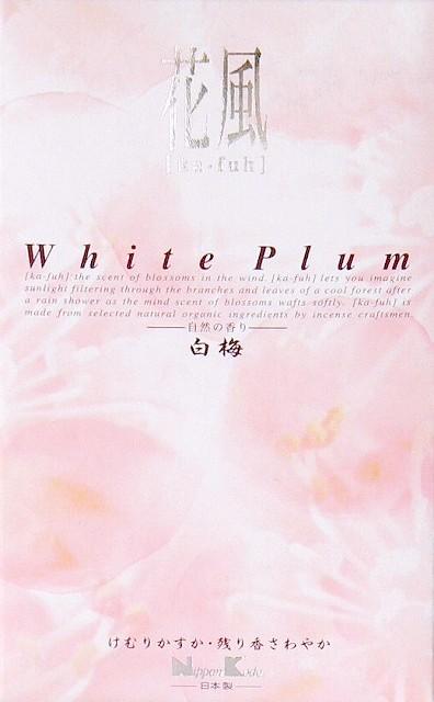 白梅の透明感をホワイトフローラルの上品な香りに仕上げました 定形外郵便でのお届け 代引き 時間指定不可 登場大人気アイテム お線香 HL532P11May13 休日 日本香堂 花風白梅 大型バラ詰180g