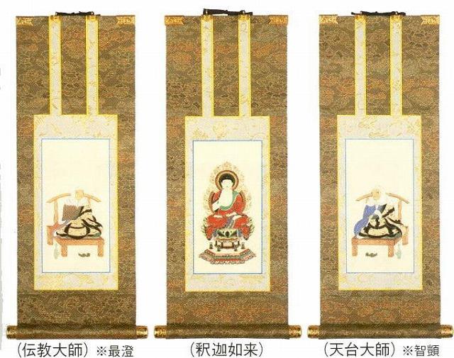 【お仏壇用掛軸】 上仕立「蓮彩金襴」 御本尊脇侍セット 50代