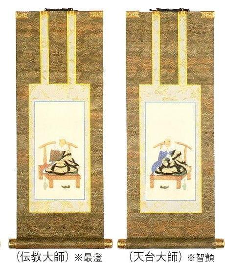 【お仏壇用掛軸】 上仕立「蓮彩金襴」 脇侍セット 70代