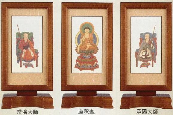 【お仏壇用スタンド軸】 新世紀軸 大 本尊両脇