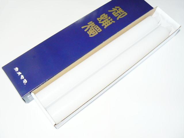◆カメヤマローソク◆大ローソク 100号 2本入り 1ケース【送料無料】
