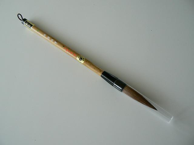ネコポスでお届け 塔婆筆の太筆 当店は最高な サービスを提供します 熊野筆 単品です 寺院用 塔婆筆 寺院用筆 お寺 久保田号 大 売れ筋ランキング お寺用