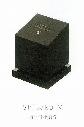 【Petcoti】【屋内外兼用のペット墓石】Shikaku(四角)Mサイズ ブラック(インドKUS) No-07