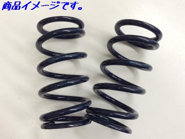 送料無料!【HYPERCO】ハイパコ 直巻2本セット ID65 9インチ(203mm) 4.5K(250ポンド)