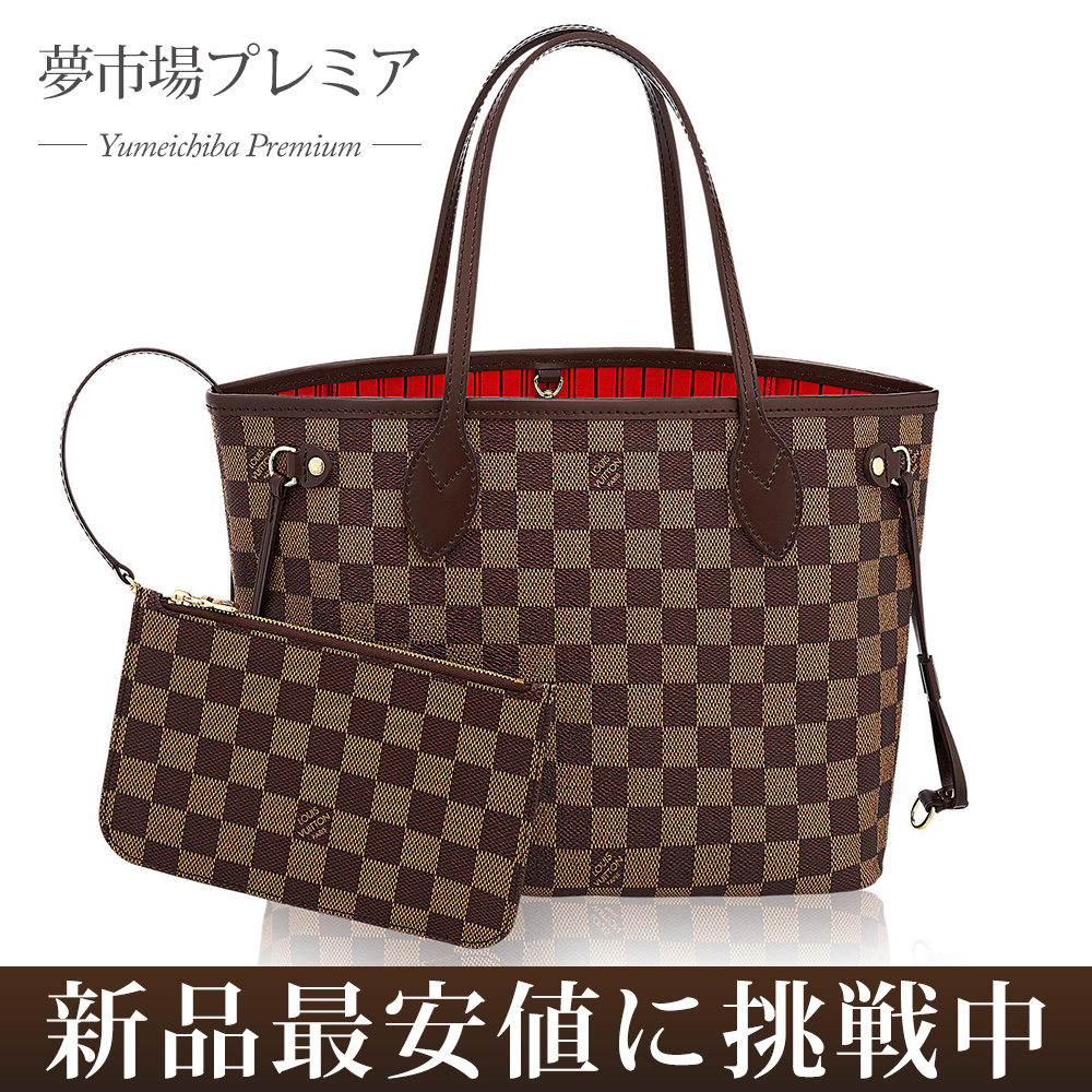 299c2f18d auc-yume: LOUIS VUITTON Totes Damier neverfull PM pouches with ...